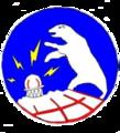 748th Aircraft Control and Warning Squadron - Emblem.png