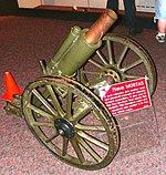 75 mm mortar2.jpg