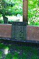 80-389-0060 Київ, Солом'янська пл., Братська могила воїнів Радянської армії, що загинули в роки Великої Вітчизняної війни.jpg