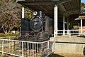 8620 68692 in Tokushima Central Park-1.jpg