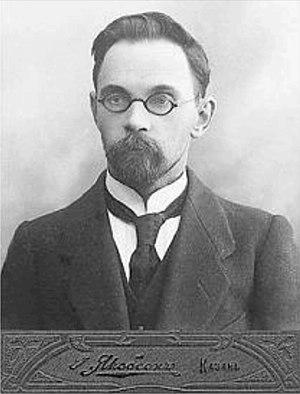 Aleksandr Arbuzov - Aleksandr Arbuzov