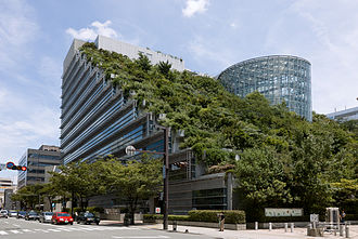 Emilio Ambasz - Acros building with roof garden, Fukuoka, Japan.