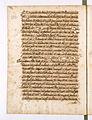 AGAD Itinerariusz legata papieskiego Henryka Gaetano spisany przez Giovanniego Paolo Mucante - 0202.JPG