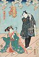 A Scene from the Play Hana no ura gikyoku tsuki LACMA M.2000.105.100a-c (3 of 3).jpg