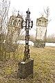 A cemetery - panoramio.jpg