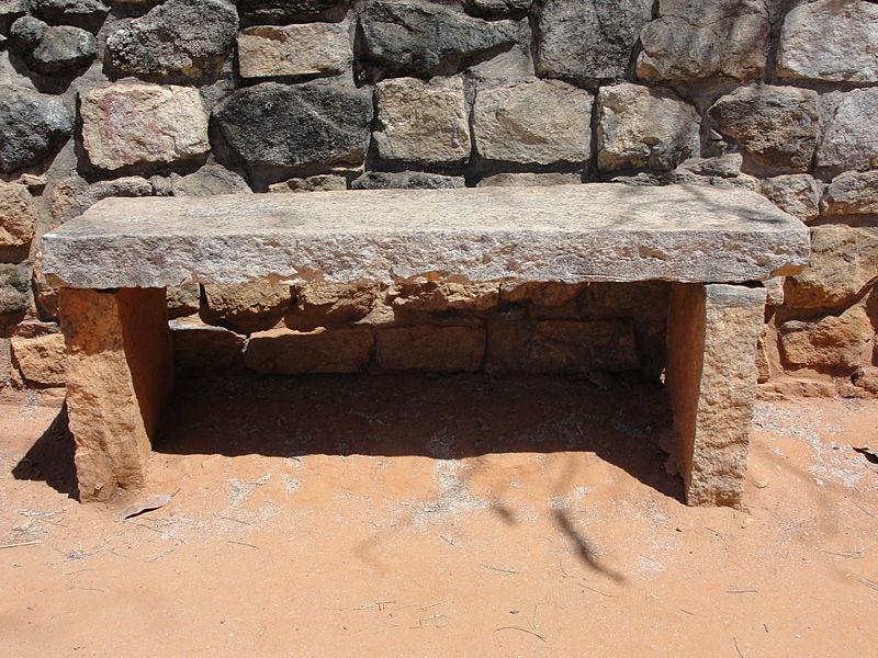 படிமம்:A stone bench in Chithannavasal.JPG