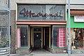 Abandoned shop Favoritenstraße 57 (02).jpg