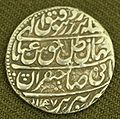 Abbas III.jpg