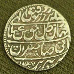 Abbas III - Image: Abbas III