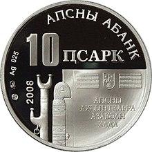 Abkhazia 10 apsar Ag 2008 Ardzinba a.jpg