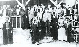 Abu Kishk - Seif Eddid AbuKish and prince, (later king) Abdullah I of Jordan