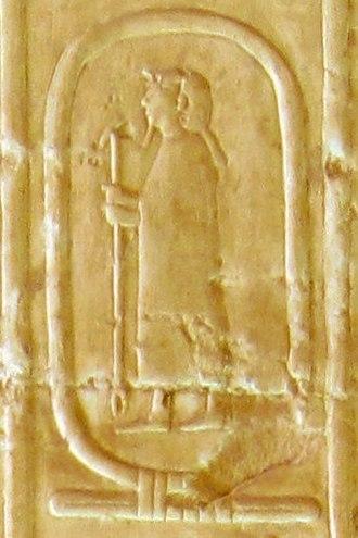 Semerkhet - Semsu, cartouche name of Semerkhet in the Abydos king list