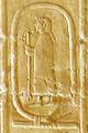 Abydos KL 01-07 n07.jpg