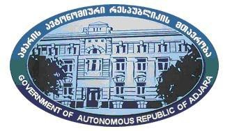 Adjara - Logo of the Cabinet of Ministers.