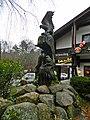 Adler Horst - panoramio.jpg