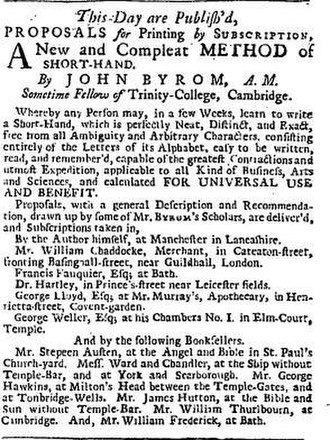 John Byrom - Newspaper advertisement for Byrom's shorthand system from the Daily Gazetteer, 1741