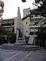 Aegaleo Monument 29 9 1944.jpg