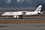 Aegean Airlines (Akropolis Museum livery), SX-DVV, Airbus A320-232 (24411909299).jpg