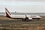 Air Berlin D-ABBQ B737-800 Arrecife(7) - Copy (37020219744).jpg