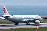 Air China, A330-300, B-5947 (18412112296).jpg