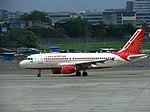 AirbusA319-August2016 (VT-SCO).jpg