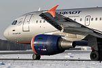 Airbus A319-112, Aeroflot - Russian Airlines AN1491247.jpg