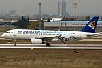 Airbus A320-232, Air Astana AN2021267.jpg