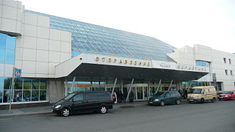 Pulkovo Airport - Exterior of old terminal 2.