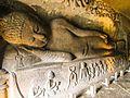 Ajanta Caves, Aurangabad t-147.jpg