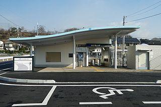 Aki-Kameyama Station Railway station in Hiroshima, Japan
