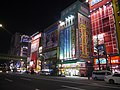 Akihabara Electric Town bei Nacht 12.jpg
