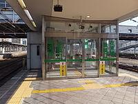 Akita Station transfer gate.jpg