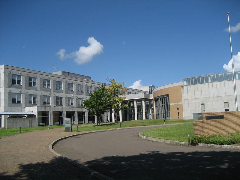 File:Akita University of Nursing and Welfare1.JPG
