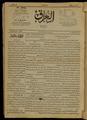 Al-Iraq, Number 194, January 19, 1921 WDL10290.pdf