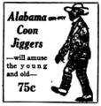 Alabama coon jigger ad.png