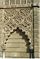 Alcazar de Séville - arc sous sebka.JPG