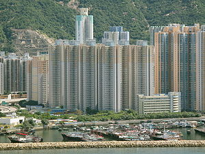 Public housing estates in Shau Kei Wan - Aldrich Garden, with Shau Kei Wan Typhoon Shelter in the foreground.