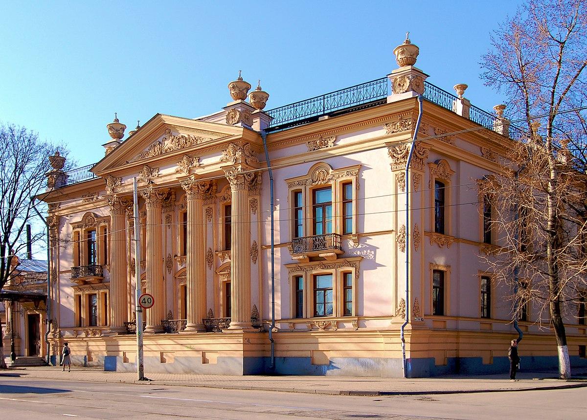 Alferaki Palace Wikipedia