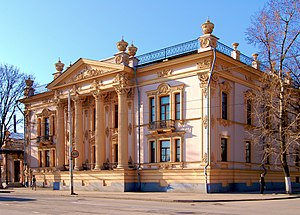 Achilles Alferaki - The Alferaki Palace in Taganrog.