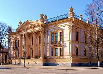 Achilles Alferaki - The Alferaki Palace in Taganrog.
