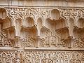 Alhambra, shop interior 01 (4392516840).jpg