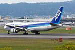 All Nippon Airways, B767-300, JA8971 (21306176203).jpg