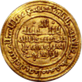 Almoravid gold dinar coin from Seville, Spain, 1116 British Museum.png