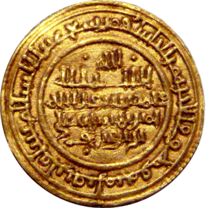 Almoravid dynasty - Almoravid gold dinar coin from Seville, Spain, 1116. (British Museum); the Almoravid gold dinar would set the standard of the Iberian maravedi.