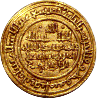 An Almoravid dinar coin from Seville, 1116. (British Museum); the Almoravid gold dinar would set the standard of the Iberian maravedi. Almoravid gold dinar coin from Seville, Spain, 1116 British Museum.png