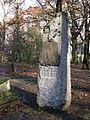 Alter Nördlicher Friedhof Grabstelle Heinrich Lang.jpg