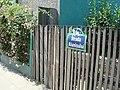 Alunisului (27.05.2008) - panoramio.jpg