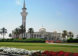 Islam in Qatar - Hamza Mosque in Al Wakrah.