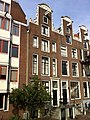 Amsterdam - Nieuwe Herengracht 181.jpg
