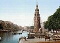 Amsterdam - Oude Schans.jpg